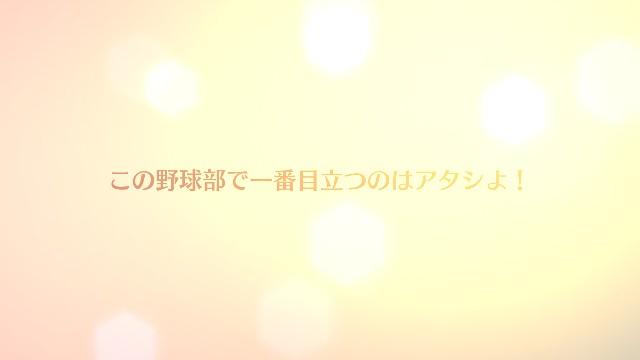 f:id:IOU:20170827003910j:plain