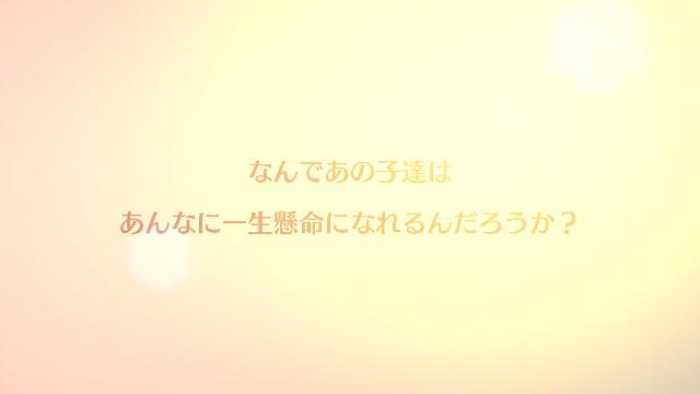 f:id:IOU:20170827004028j:plain
