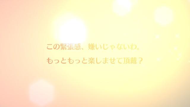 f:id:IOU:20170827004233j:plain