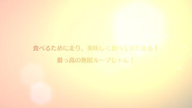 f:id:IOU:20170827005329j:plain