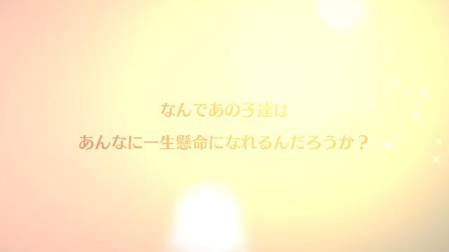 f:id:IOU:20170925142015j:plain