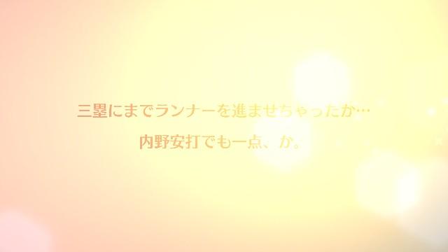 f:id:IOU:20170925142056j:plain