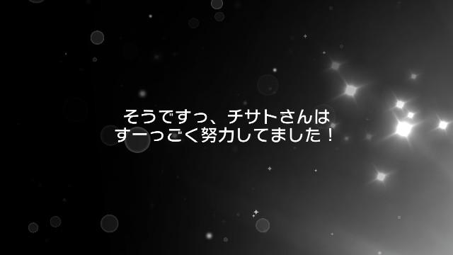 f:id:IOU:20170925144904j:plain