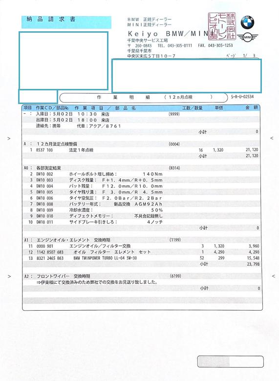 f:id:IPOtan:20210710111253p:plain