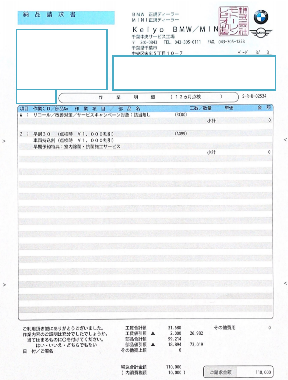 f:id:IPOtan:20210710111336p:plain