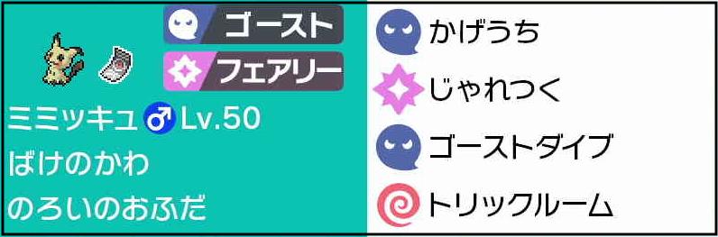 f:id:IQ-3:20200316160812p:plain:w350