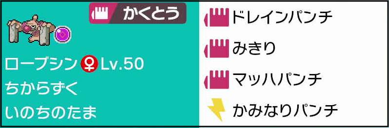 f:id:IQ-3:20200316160903p:plain:w350