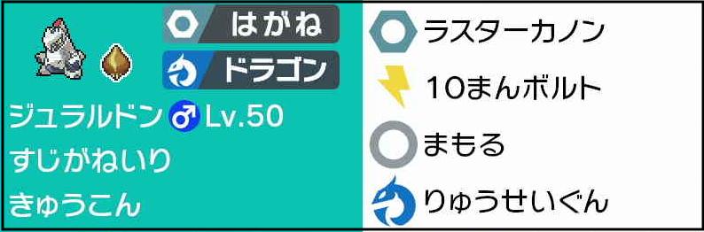 f:id:IQ-3:20200316161010p:plain:w350