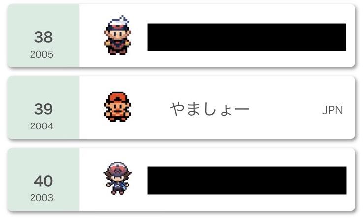 f:id:IQ-3:20200807042442j:plain:h200