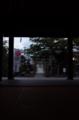 82.「有磯神社」