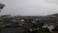 87.「今日は雨だった」