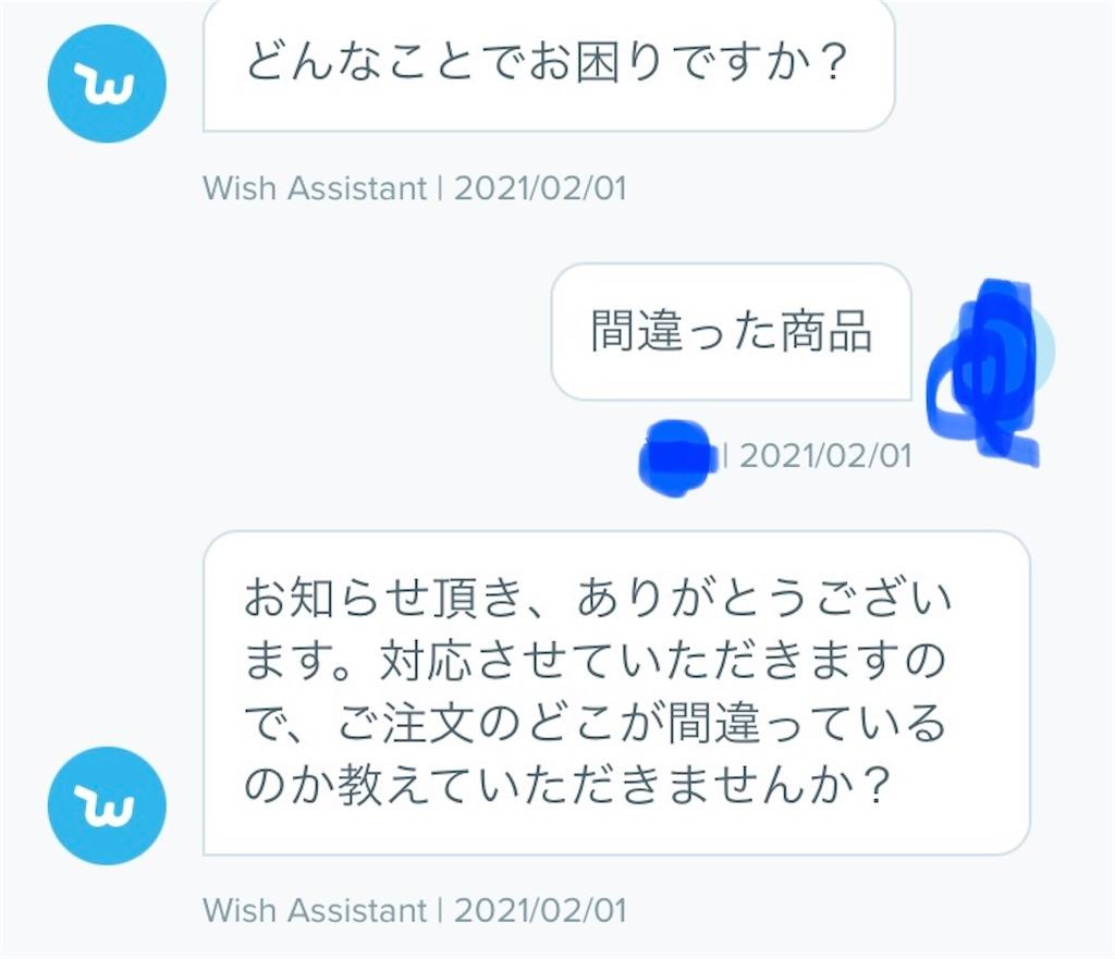 f:id:ISHIKAWA-GONZAEMON:20210212201745j:image