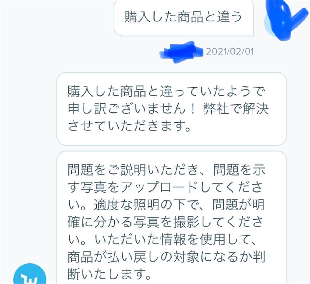 f:id:ISHIKAWA-GONZAEMON:20210212201811j:image