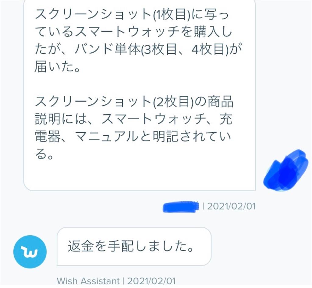 f:id:ISHIKAWA-GONZAEMON:20210212201826j:image