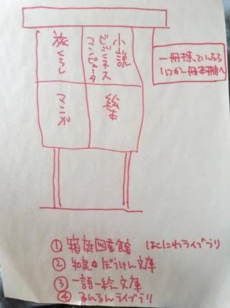 f:id:IWAKIRI:20161230110547j:image:w360:left