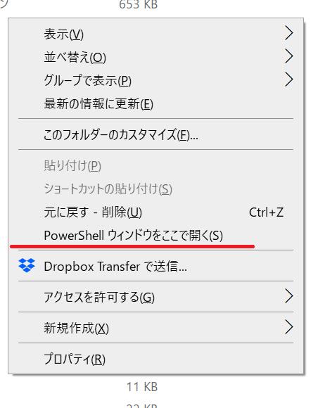 f:id:I_doing_drive_with_fairy:20201130011656p:plain