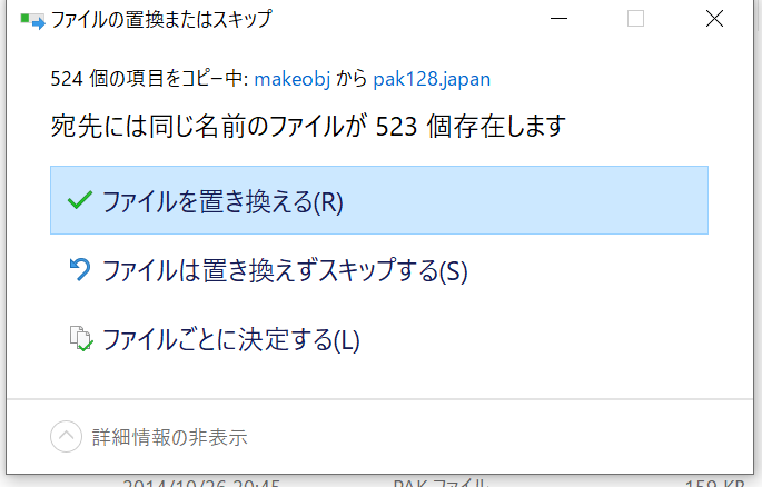 f:id:I_doing_drive_with_fairy:20201130014119p:plain