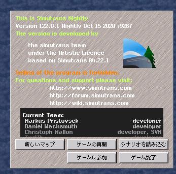 f:id:I_doing_drive_with_fairy:20201130015409p:plain