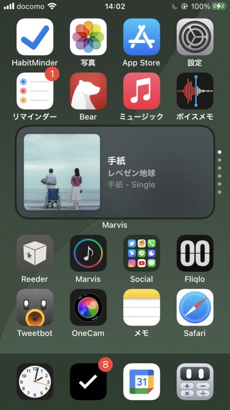 f:id:Iammatsushita:20201129194058j:plain
