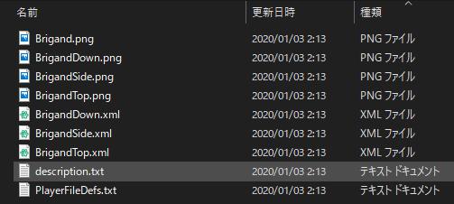 f:id:Ibushi_maru:20200103023601p:plain