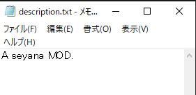 f:id:Ibushi_maru:20200103041444p:plain