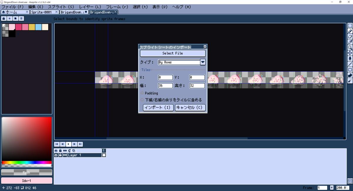 f:id:Ibushi_maru:20200121005430p:plain