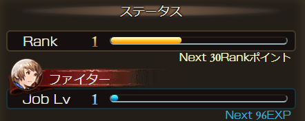 f:id:IchiKara:20180324232401p:plain