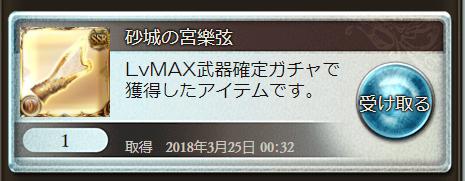 f:id:IchiKara:20180325070629p:plain