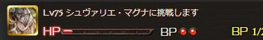 f:id:IchiKara:20180325075157p:plain