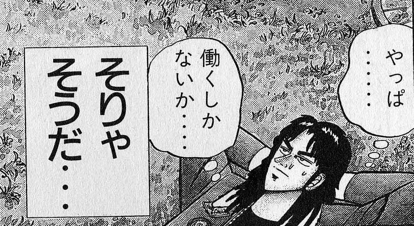 f:id:IchiKara:20180408210544j:plain