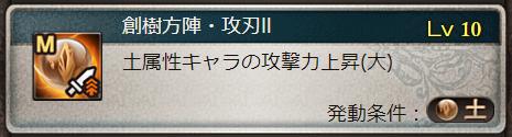 f:id:IchiKara:20180422133050p:plain