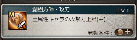 f:id:IchiKara:20180422175111p:plain