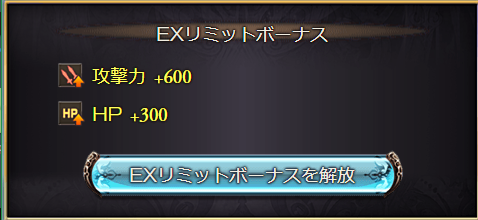 f:id:IchiKara:20180422203000p:plain
