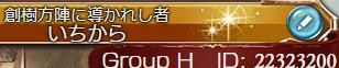 f:id:IchiKara:20180422205818p:plain