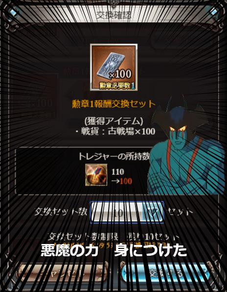 f:id:IchiKara:20180429222606p:plain
