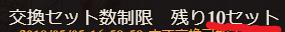 f:id:IchiKara:20180429222942p:plain