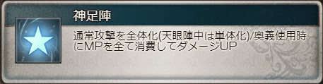 f:id:IchiKara:20180504003332p:plain