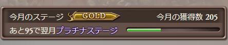 f:id:IchiKara:20180506203403p:plain