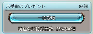 f:id:IchiKara:20180506210152p:plain