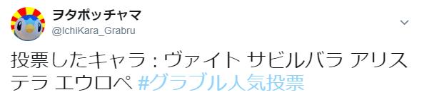 f:id:IchiKara:20180506214212p:plain