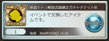f:id:IchiKara:20180513202518p:plain