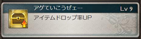 f:id:IchiKara:20180513203242p:plain