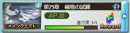 f:id:IchiKara:20180513204314p:plain