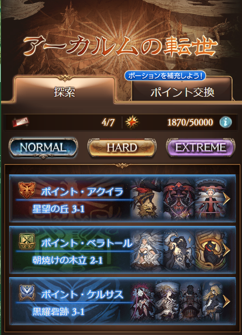 f:id:IchiKara:20180513205300p:plain