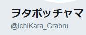f:id:IchiKara:20180513211655p:plain