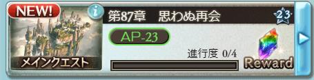 f:id:IchiKara:20180520202418p:plain