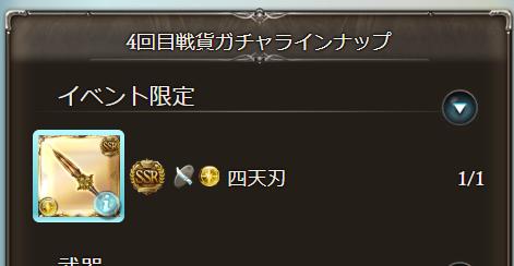f:id:IchiKara:20180527235739p:plain