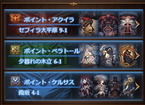 f:id:IchiKara:20180528000620p:plain