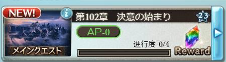 f:id:IchiKara:20180528000942p:plain