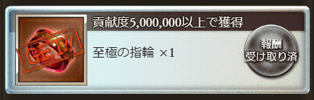 f:id:IchiKara:20180604000956p:plain